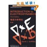 3?) Introduction to Electrodynamics
