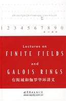 9787506272919: Lectures on Finite Fields and Galois Rings