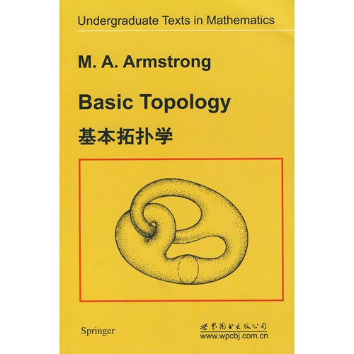 9787506283458: Basic topology (English)(Chinese Edition)