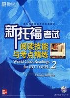 New Oriental to read the new TOEFL test centers refined skills and 2 (with MP3): MEI )LUO JIE SI