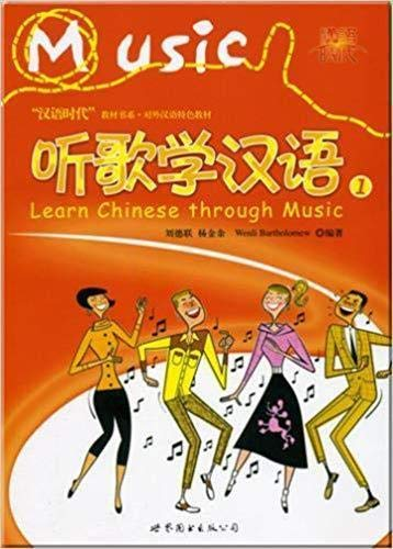 Learn Chinese through Music ()(English Version) with: Liu Delian, Yang