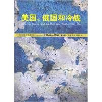 9787506287548: America. Russia. and the Cold War .1945-2006. 10e(Chinese Edition)