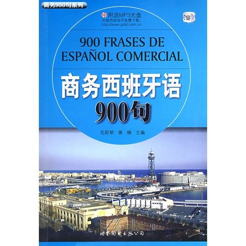 900 Business Spanish- with MP3 Disk (Chinese Edition): Mao Cai Qin
