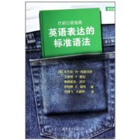 Baron Pocket Guide: English the standard expression: BEN JIE MING