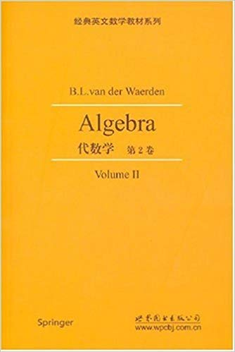 9787506291613: Algebra, Volume II