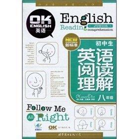 9787506296618: Junior high school English reading comprehension (grade 8) (new standard)(Chinese Edition)