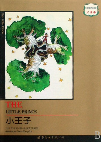 The Little Prince-(Chinese-English-France)(Full Translated) (Chinese Edition): An Dong Ni.De.Sheng ...