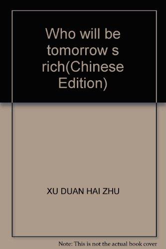 Who will be tomorrow s rich(Chinese Edition): XU DUAN HAI ZHU