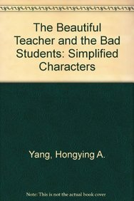 9787506326339: The Beautiful Teacher and the Bad Students: Simplified Characters (Chinese Edition)