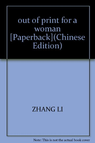 out of print for a woman [Paperback]: ZHANG LI