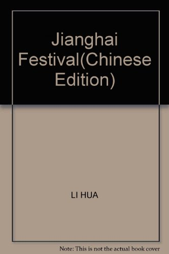 Jianghai Festival(Chinese Edition): LI HUA