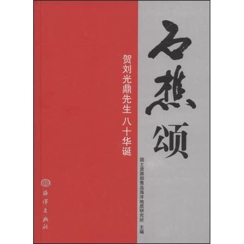Genuine] Daly century(Chinese Edition): RANG KE LI SI DUO FU A JI LEI [JeanChristopheArg