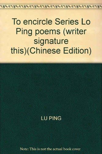 To encircle Series Lo Ping poems (writer: LU PING