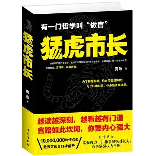 Fast English:Beginning three cent volume grade nine national the