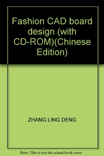 9787506423281: Fashion CAD board design (with CD-ROM)(Chinese Edition)