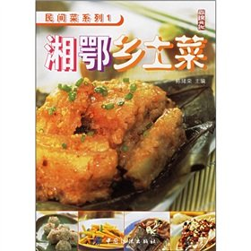 9787506438025: folk dishes Series 1: Hunan. Hubei. local food(Chinese Edition)