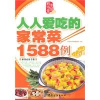 9787506468787: 1588 Cases of Home Cooking that Everyone Likes to Eat (Chinese Edition)