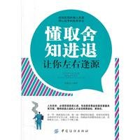 Retreat to let you know to understand: MA YIN WEN