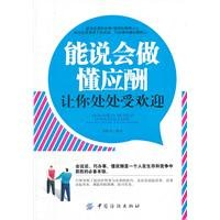 Can say will make you do understand: MA YIN WEN