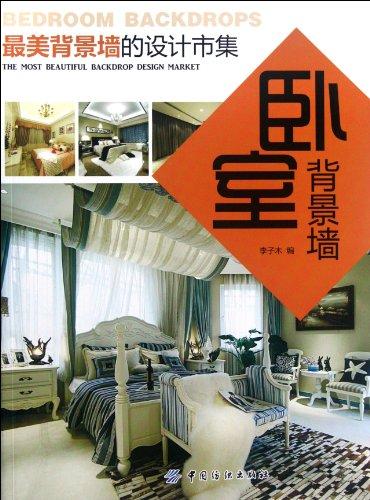 Bedroom Backdrop - Beautiful Backdrop Design Collection: Li Zi Mu