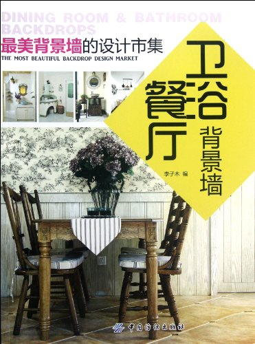 The Restaurant Sanitary Backdrop - the Most: Li Zi Mu