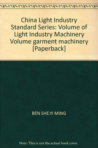 China Light Industry Standard Series: Volume of Light Industry Machinery Volume garment machinery [...
