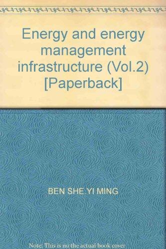 Energy management division training materials: energy and energy-saving management infrastructure (...
