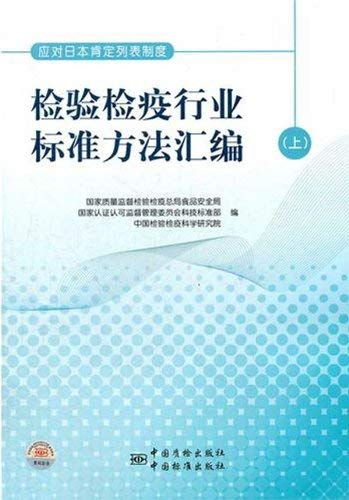 Genuine brand new guarantee response to the: TANG YING ZHANG