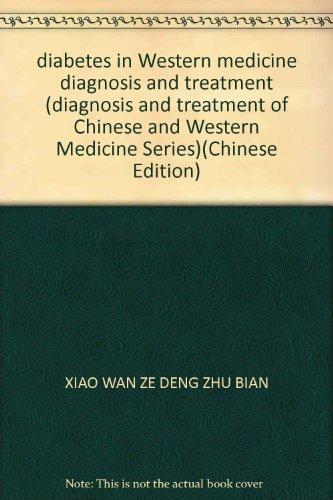 diabetes in Western medicine diagnosis and treatment (diagnosis and treatment of Chinese and ...