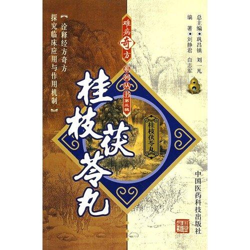 9787506739511: GFW (paperback)