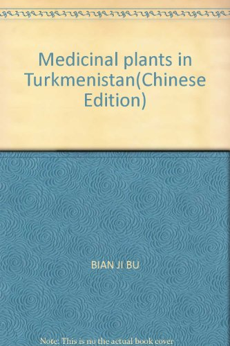 9787506749893: Medicinal plants in Turkmenistan(Chinese Edition)