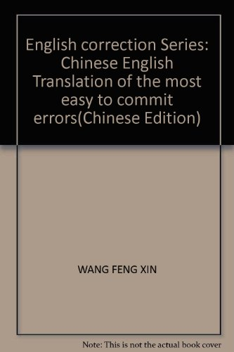 Genuine] Chinese people most likely to commit errors English Translation(Chinese Edition): WANG ...