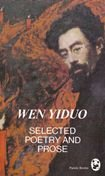 9787507100471: Wen Yiduo--selected Poetry and Prose