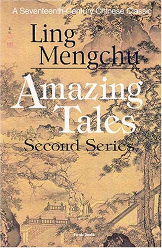 Amazing Tales: Second Series: Ling Mengchu