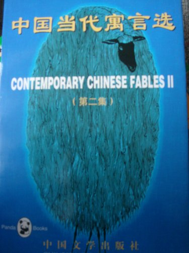 Contemporary Chinese Fables II
