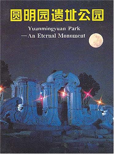 Yuanmingyuan Park: An Eternal Monument: n/a