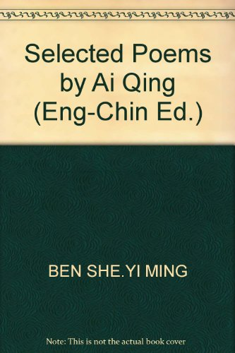9787507105377: Selected Poems by Ai Qing (Eng-Chin Ed.)