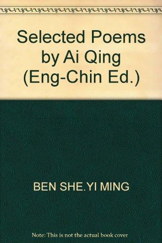 Selected Poems by Ai Qing (Eng-Chin Ed.): BEN SHE.YI MING