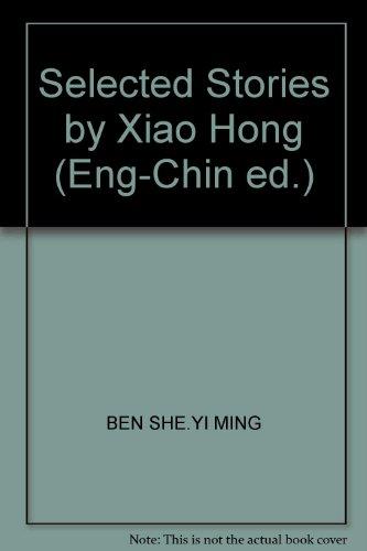 Selected Stories by Xiao Hong (Eng-Chin ed.)(Chinese: BEN SHE,YI MING