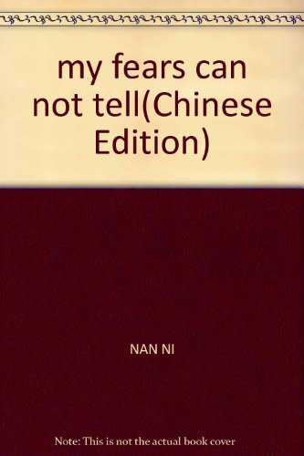 my fears can not tell(Chinese Edition): NAN NI