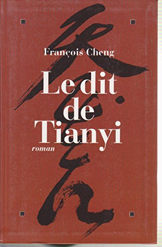 1976 - 1981(Chinese Edition)(Old-Used): BU XIANG