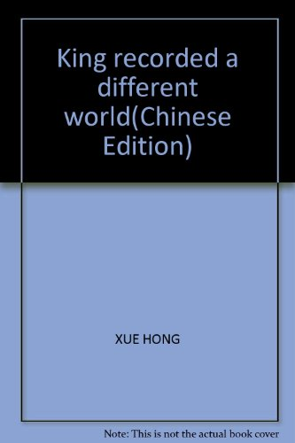 King recorded a different world: XUE HONG