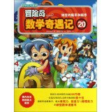 Probability and order of the draw - Math Adventure Island Adventures - Mathematics comic -20(...