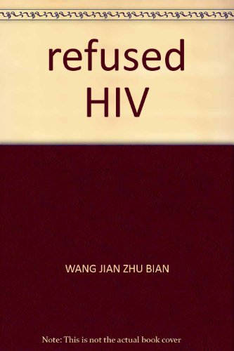 refused HIV(Chinese Edition): WANG JIAN ZHU BIAN