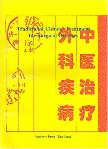 Traditional Chinese Treatment for Surgical Diseases: Hou Jinglun