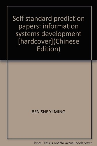 9787507718157: Self standard prediction papers: information systems development [hardcover](Chinese Edition)