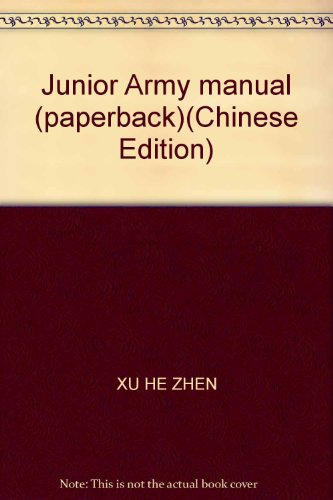 9787507718300: Junior Army manual (paperback)(Chinese Edition)
