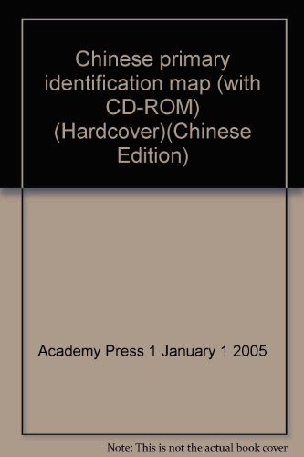 Genuine] Chinese primary differential spectrum (with CD ) ( ) 9787507723458(Chinese Edition): BEN ...
