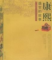 Kangxi Saatchi story Lin Jing(Chinese Edition): LIN JING