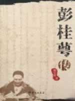 Gui - Chuan Yang Baokang(Chinese Edition): YANG BAO KANG